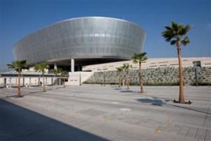 Call Center Santander